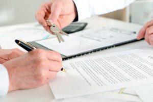 Форма акта приема передачи денежных средств