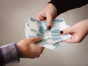 В каких случаях составляется акт приема передачи денежных средств в 2020 году