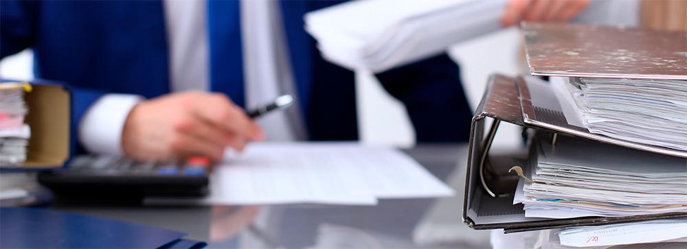 Порядок процедуры изъятия документов