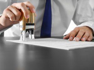 Акт приема-передачи печати – бланк и образец 2021 года