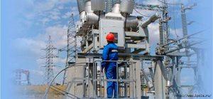 Основные правила осмотра электроустановок